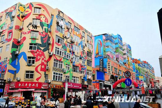 Large graffiti in Taidong, Qingdao, China