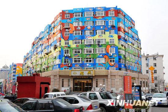Colourful mural in Taidong, Qingdao, China