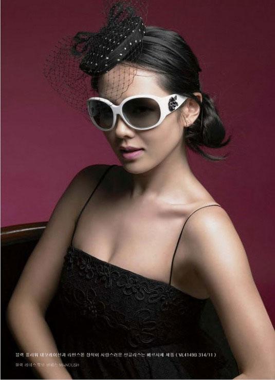 Son Ye-jin Harpers Bazaar Magazine