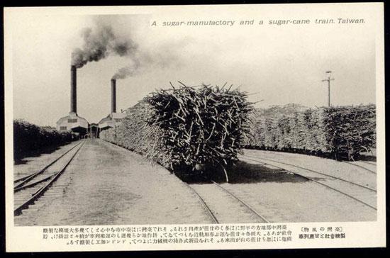Taiwan vintage photos, aborigines