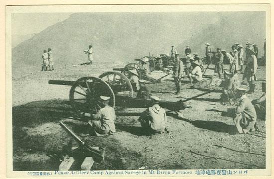 Taiwan vintage photos, canon