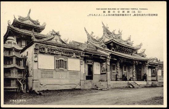 Taiwan vintage photos, temple