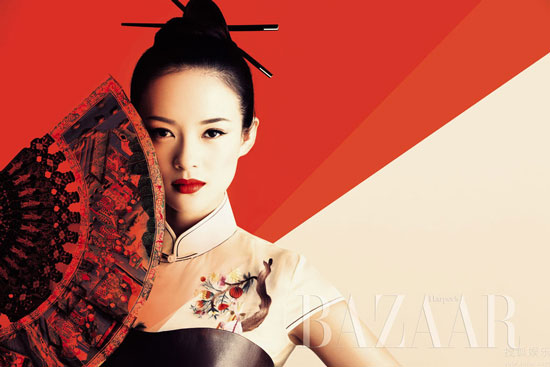 Chinese actress Zhang Ziyi on Harpers Bazaar magazine special