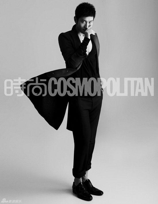 Huang Xiaoming Cosmopolitan China