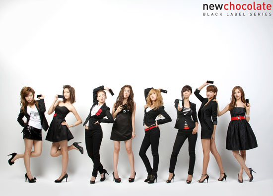 Korean pop group SNSD LG Chocolate photo