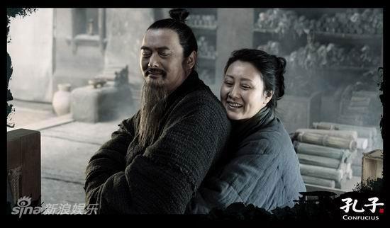 http://yeinjee.com/wp-content/uploads/2009/10/china-confucius-003.jpg
