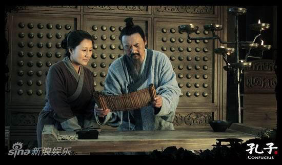 Chinese movie Confucius promotional image