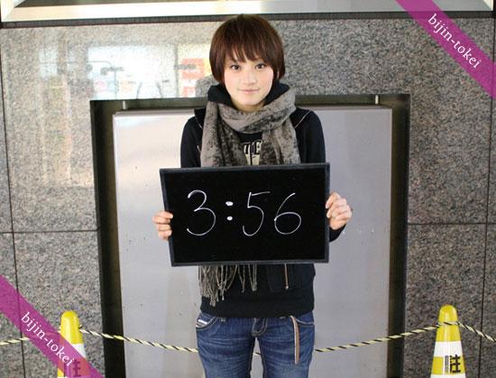 Bikin Tokei pretty Japanese girls clock