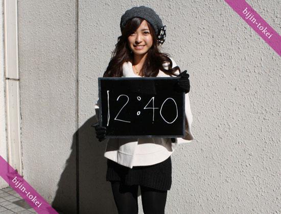 Bikin Tokei beautiful Japanese woman clock