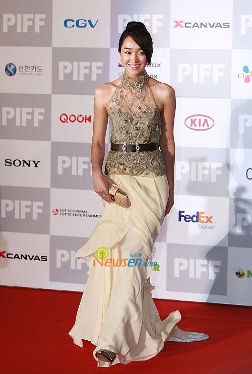 Soo Ae at Pusan International Film Festival 2009