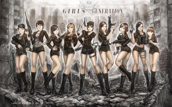 Girls' Generation Eden artwork