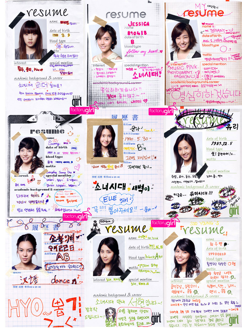 snsd factory girl resume
