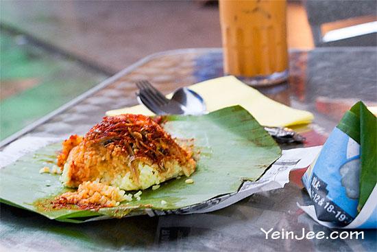 Nasi lemak at Kuah City, Langkawi, Malaysia