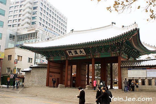 Daehanmun at Deoksugung Palace, Seoul
