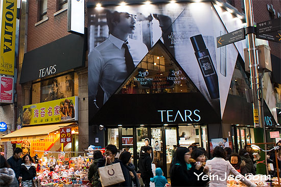 Tears in Myeongdong, Seoul