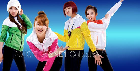 2ne1 for FILA sportswear