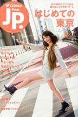 Japanese model Nozomi Sasaki on MySpace from JP magazine