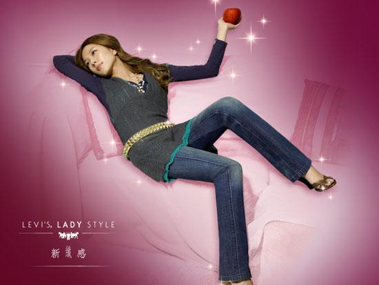 BoA Levi Lady Style wallpaper