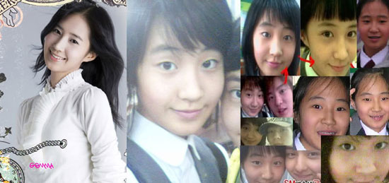 SNSD Girls Generation Yuri before and after