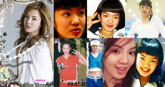 SNSD Girls Generation Hyoyeon before and after