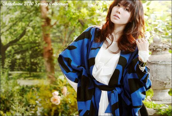 Korean actress Son Ye-jin for Chatelaine fashion