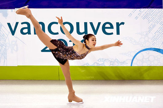 Korean figure skating champion Kim Yuna at Vancouver 2010 Winter Olympics