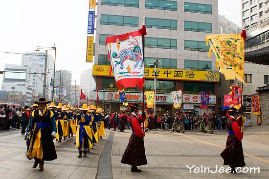 Royal guard changing at Deoksugung Palace, Seoul