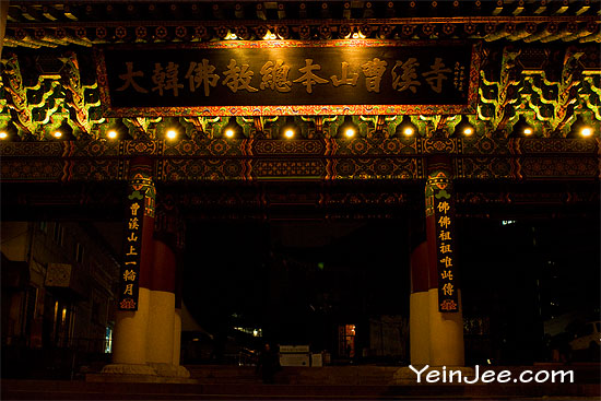 Jogyesa Temple in Seoul, South Korea