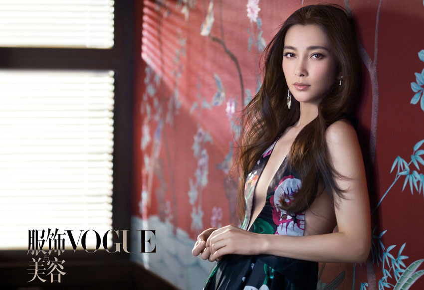 li bingbing hot. Li Bingbing on Chinese Vogue
