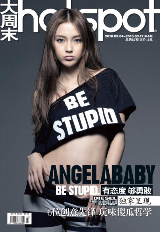 Hong Kong model Angelababy Diesel Be Stupid
