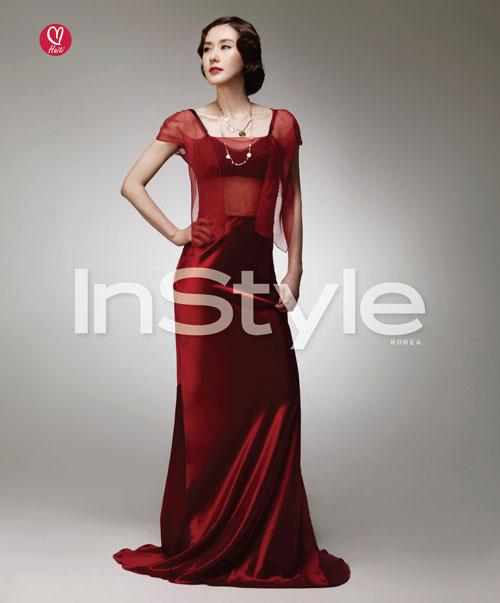 Kim Ji-soo Instyle for Haiti