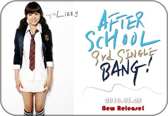 Korean pop group After School new member Lizzy