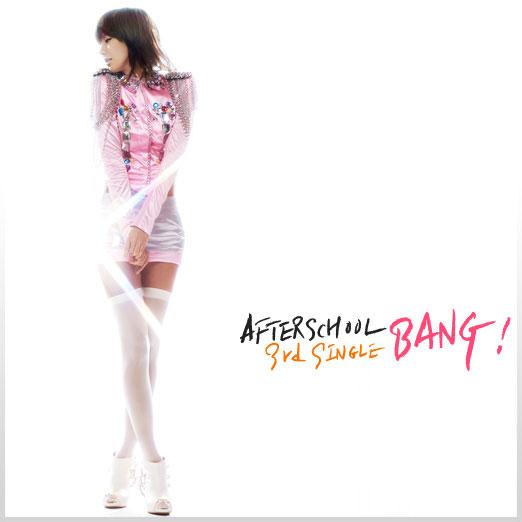 After School Jung Ah Bang photo