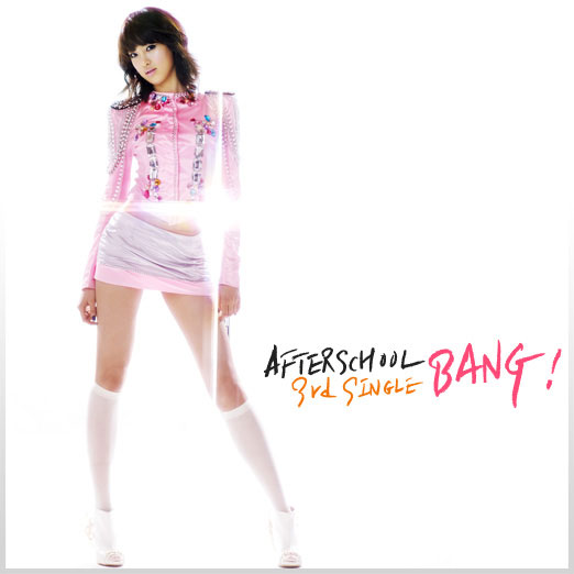 After School Joo-yeon Bang photo