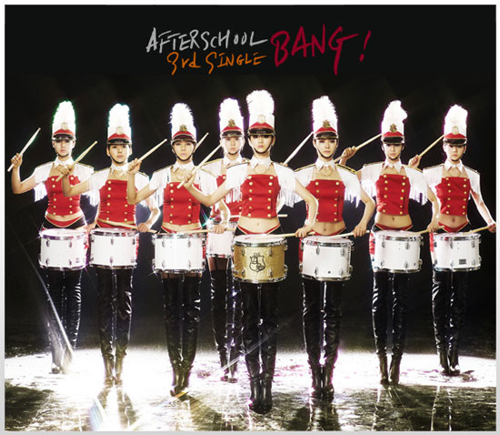 Korean pop group After School latest album Bang