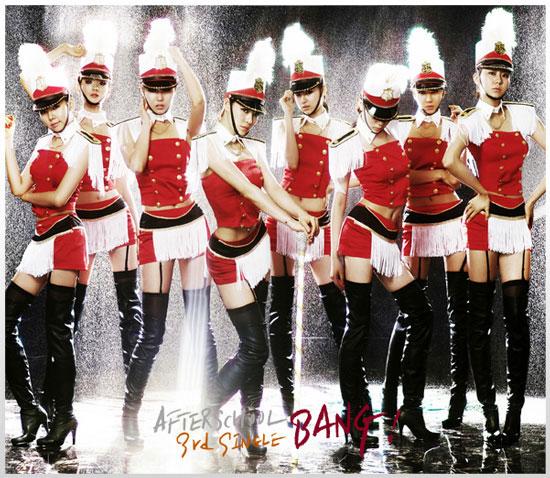 """After School >> Album Japones """"PlayGirlz"""" Korea-after-school-083-bang"""