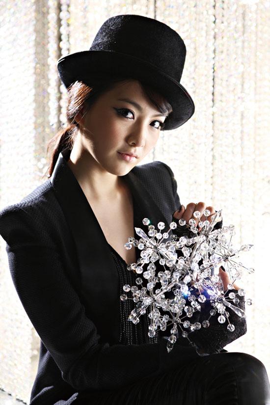 Kara Kang Ji-young Lupin Korean album