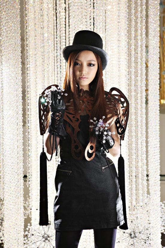 Kara Koo Hara Lupin Korean album
