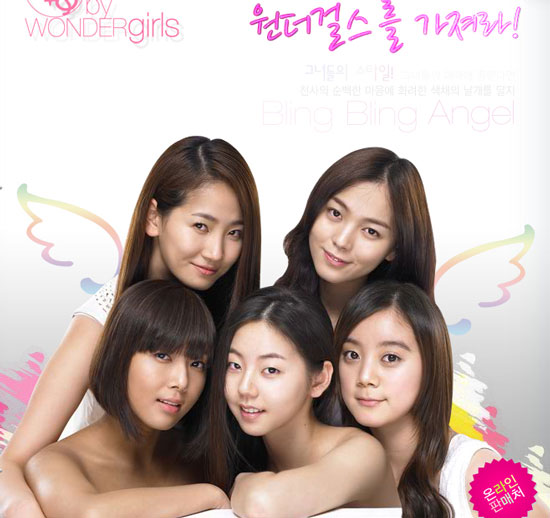 Wonder Girls launch cosmetic brand with new member Hye-rim