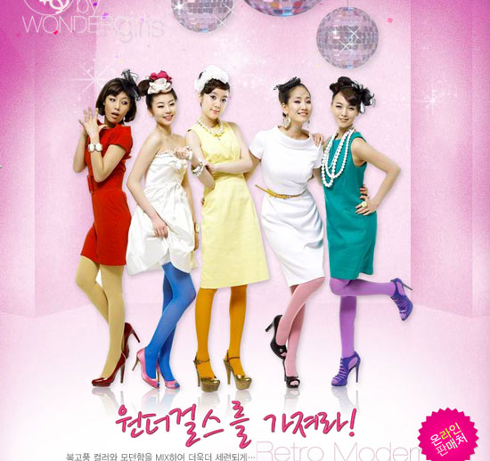 Wonder Girls launch own cosmetic brand