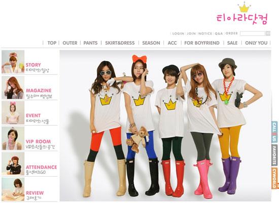 T-aradotcom online fashion mall