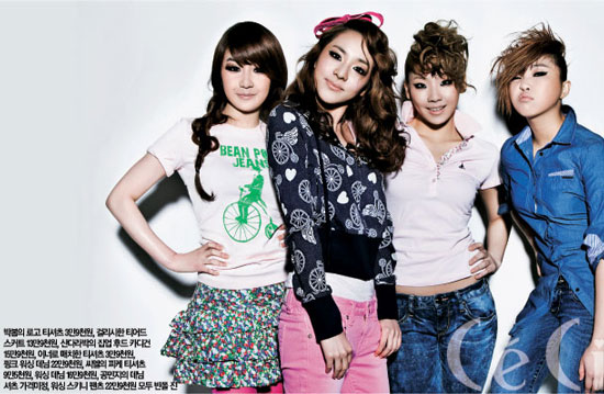 2ne1 members on Ceci magazine