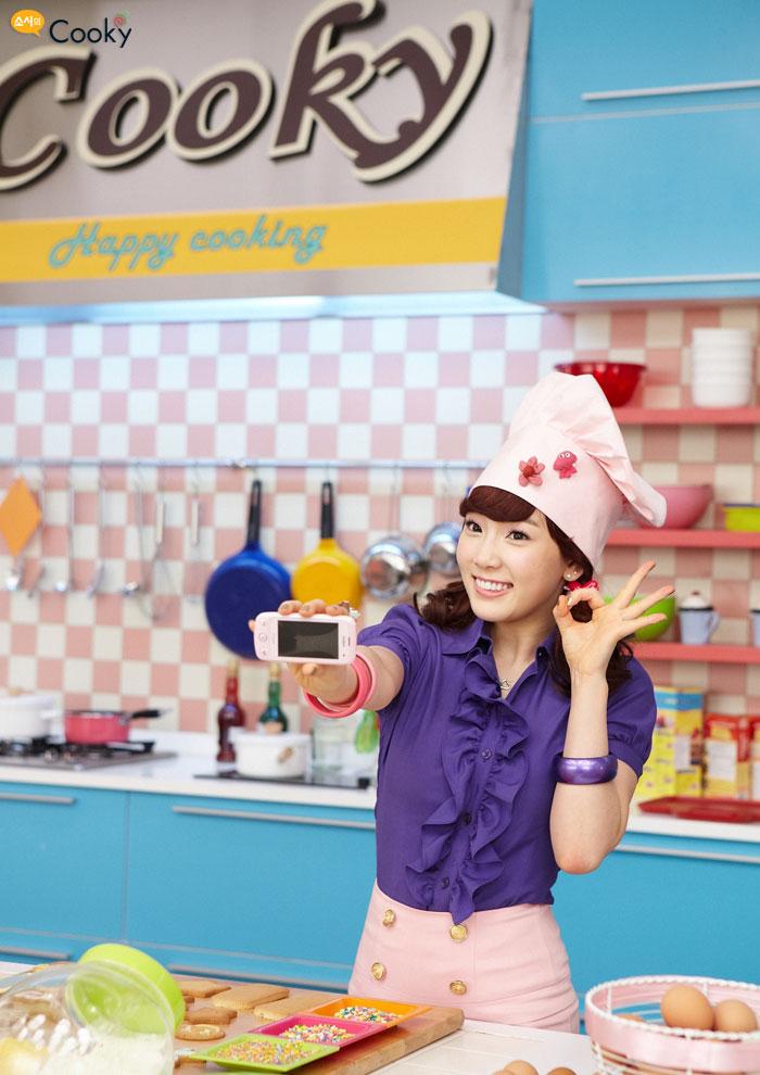SNSN LG Cyon Cooky pic