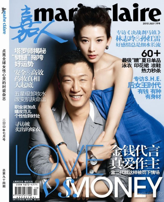 Sun Honglei and Lin Chi Ling on Marie Claire magazine