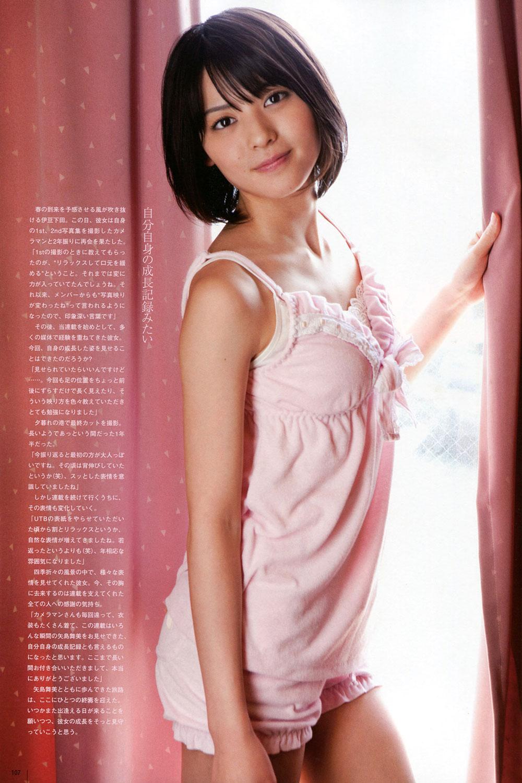 Cute Maimi Yajima Japanese UTB Magazine