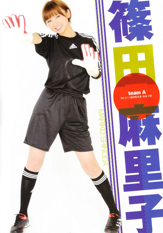 AKB48 Mariko Shinoda World Cup girl