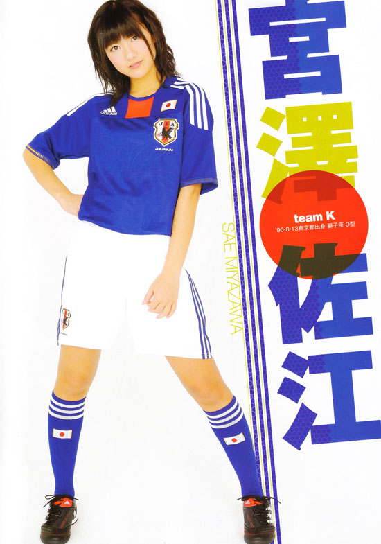 AKB48 Sae Miyazawa World Cup girl