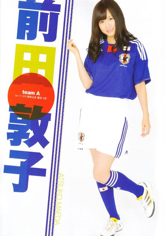 AKB48 Atsuko Maeda World Cup girl