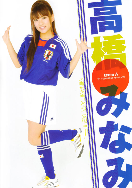 AKB48 Minami Takahashi World Cup girl