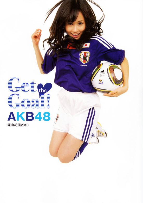 AKB48 Atsuko Maeda Japanese World Cup